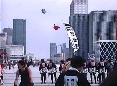 La Fête du vent à La Défense (1990)